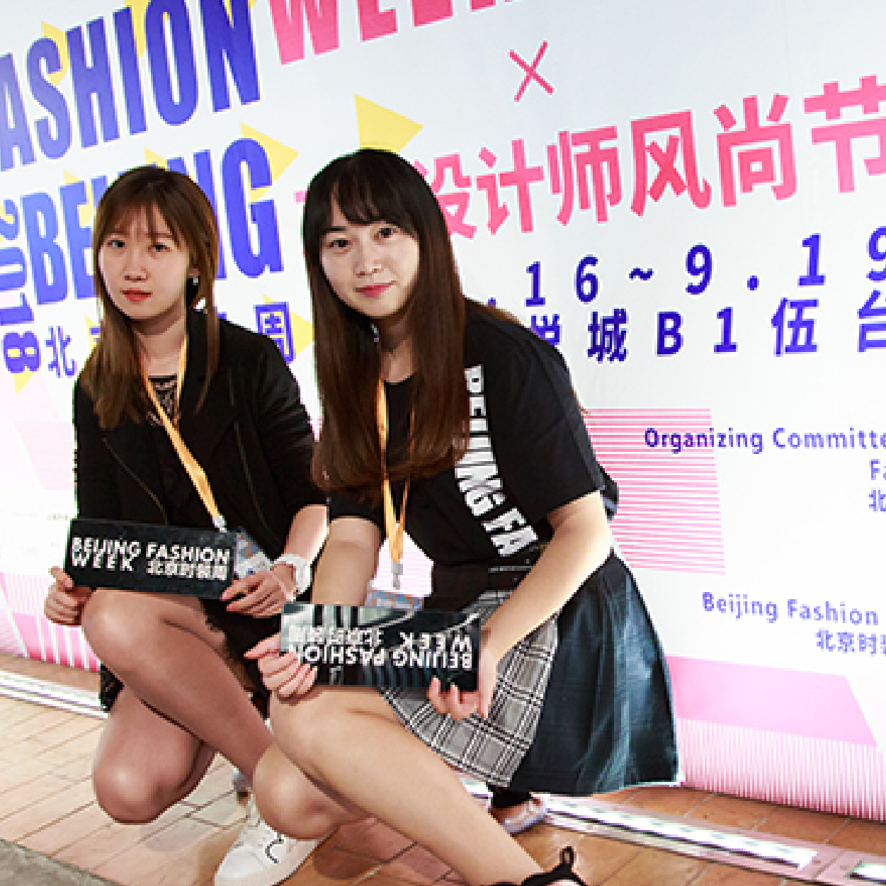 Beijing Fashion Week